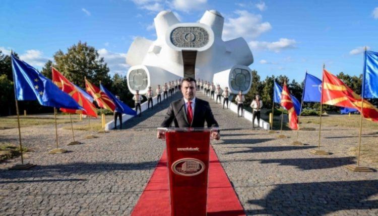 Zaev nudi trgovinu - amnestiju za 2/3većinu, VMRO odbija, Makedonci protestuju