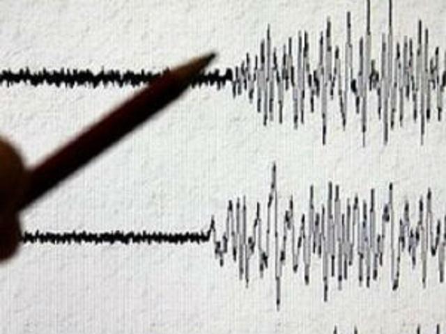Jak zemljotres kod Nove Kaledonije